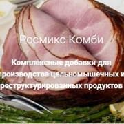 Пищевая добавка Росмикс Комби 100В фото