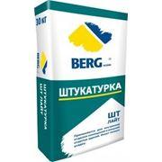Штукатурка BERGhome Лайт, 30кг фото