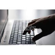 Система «Управление Персоналом» «Fido Business Suite» фото