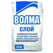 Штукатурка ВОЛМА-Слой (15 кг) фото
