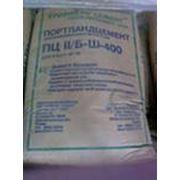 Цемент ПЦ 400 (меш) 50 кг фото
