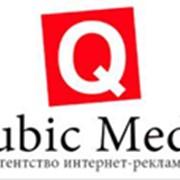 Мобильная реклама фото