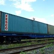 Вагон платформа фото