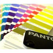 Краски для сельхозтехники фото