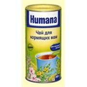 Чай для кормящих мам 200гр HUMANA фото