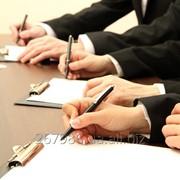 Сопровождение подписания справки или акта о результатах проверки фото