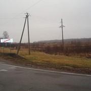 Земельный участок около а/м Москва-Минск фото