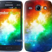 Чехол на Samsung Galaxy Core i8262 Разноцветный Космос 175c-88 фото