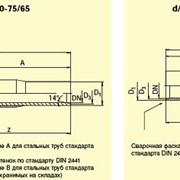 Переходник ПЭ-ВП/сталь USTR d50/40 фото