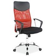 Кресло компьютерное Signal Q-025 (красный) фото