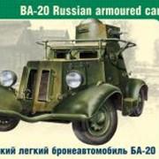 Советский легкий бронеавтомобиль БА-20 фото