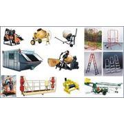 Оборудование строительное фото