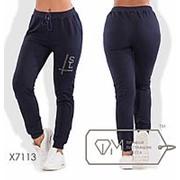 Спортивные штаны женские ТЖ/-030 - Темно-синий фото