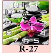 Часы R-27, 30х30 фото