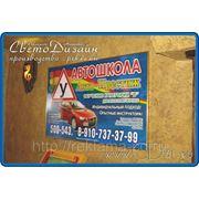 Планшеты рекламные в алюминиевой рамке. фото