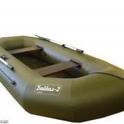 Лодка пвх Байкал-2 двухместная 2,8 фото