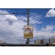 Панели рекламные фото