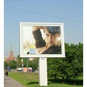 Конструкции рекламные динамические фото