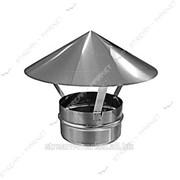 Зонт нержавейка d. 120 №250670 фото