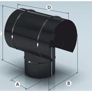 Зонт AGNI эмалированный, 0,8, d-200, по воде фото
