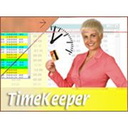 """Система учета и планирования рабочего времени """"UCS TimeKeeper"""" фото"""