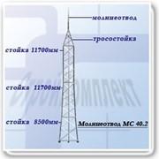 Молниеотвод МС 40.2 фото