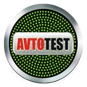 Электронное учебное пособие «AVTOTEST» фото