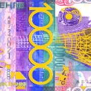 Открытка 10 000 Тенге (РУС-ЯЗ), 7-25-40 фото