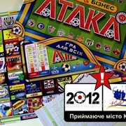 Футбольная монополия «АТАКА» настольная игра фото