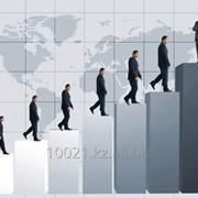 Система менеджмента качества для высшего руководства фото