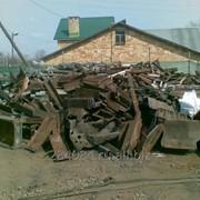 Приём и вывоз металлолома в Рузе. Демонтаж металлоконструкций. фото
