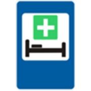 Дорожный знак Больница 6.2 ДСТУ 4100-2002 фото