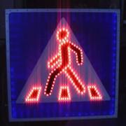 Знак дорожный светодиодный фото