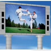 Экран светодиодный фото