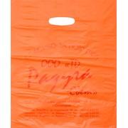 Пакеты с вырубной ручкой фото