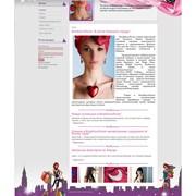Раскрутка сайта, продвижение сайта фото