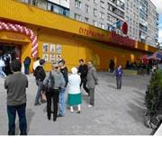 Продажа фасадного помещения в Красном Луче фото