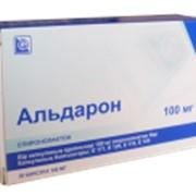 Препараты противотуберкулезные Альдарон фото