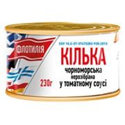 Черноморская килька в томате 240г фото
