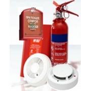 Система автоматической противопожарной защиты (АППЗ). фото