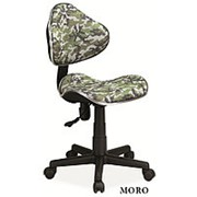 Кресло компьютерное Signal Q-G2 (моро) фото