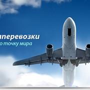 Услуги транспортных и экспедиторских агентств фото