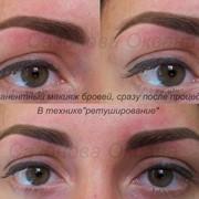 """Перманентный макияж бровей по технике """"ретуширование"""". фото"""