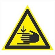 W27 Осторожно. Возможно травмирование рук фото
