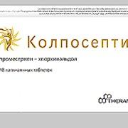 Колпосептин® фото