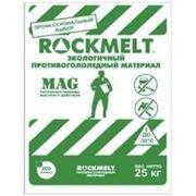 RockmeltMAG 20 кг фото