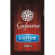 Кофе Кофееро пакетик  фото