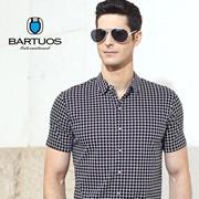 Рубашка мужская 44800131737 фото