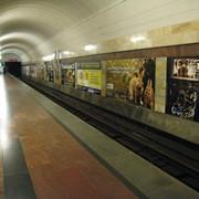 Размещение в метро Екатеринбурга фото