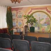 Конференц залы для семинаров фото